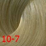 Estel De Luxe Silver 10/7 Светлый блондин коричневый*