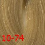 Estel De Luxe Silver 10/74 Cветлый блондин коричнево-медный
