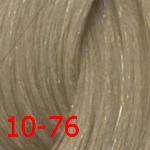 Estel De Luxe Silver 10/76 Cветлый блондин коричнево-фиолетовый*