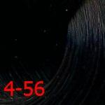 Estel De Luxe Silver 4/56 Шатен красно-фиолетовый