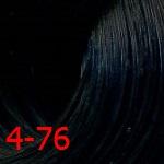 Estel De Luxe Silver 4/76 Шатен коричнево-фиолетовый