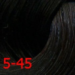 Estel De Luxe Silver 5/45 Светлый шатен медно-красный