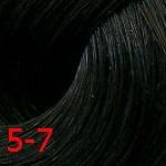Estel De Luxe Silver 5/7 Светлый шатен коричневый
