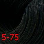 Estel De Luxe Silver 5/75 Светлый шатен коричнево-красный