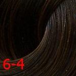 Estel De Luxe Silver 6/4 Темно-русый медный