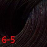 Estel De Luxe Silver 6/5 Темно-русый красный
