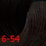 Estel De Luxe Silver 6/54 Темно-русый красно-медный