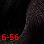 Estel De Luxe Silver 6/56 Темно-русый красно-фиолетовый