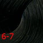 Estel De Luxe Silver 6/7 Темно-русый коричневый