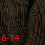 Estel De Luxe Silver 6/74 Темно-русый коричнево-медный