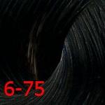 Estel De Luxe Silver 6/75 Темно-русый коричнево-красный