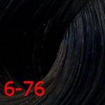 Estel De Luxe Silver 6/76 Темно-русый коричнево-фиолетовый