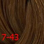 Estel De Luxe Silver 7/43 Русый медно-золотистый