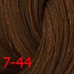 Estel De Luxe Silver 7/44 Русый медный интенсивный