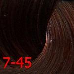 Estel De Luxe Silver 7/45 Русый медно-красный