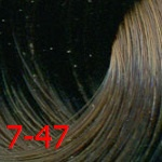 Estel De Luxe Silver 7/47 Русый медно-коричневыйй
