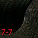 Estel De Luxe Silver 7/7 Русый коричневый