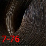 Estel De Luxe Silver 7/76 Русый коричнево-фиолетовый