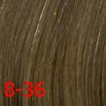 Estel De Luxe Silver 8/36 Светло-русый золотисто-фиолетовый