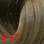 Estel De Luxe Silver 8/47 Светло-русый медно-коричневый
