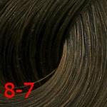 Estel De Luxe Silver 8/7 Светло-русый коричневый