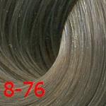 Estel De Luxe Silver 8/76 Светло-русый коричнево-фиолетовый