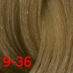 Estel De Luxe Silver 9/36 Блондин золотисто-фиолетовый