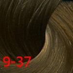 Estel De Luxe Silver 9/37 Блондин золотисто-коричневый