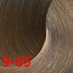 Estel De Luxe Silver 9/65 Блондин фиолетово-красный
