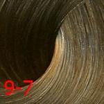 Estel De Luxe Silver 9/7 Блондин коричневый