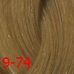 Estel De Luxe Silver 9/74 Блондин коричнево-медный