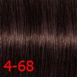 4-68 Средний коричневый шоколадный