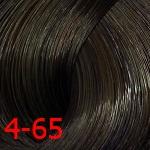 4-65 Средне-коричневый шоколадный золотистый