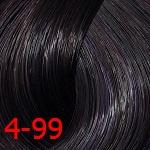 4-99 Средний коричневый фиолетовый экстра