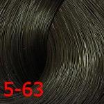 5-63 Светлый коричневый шоколадный матовый