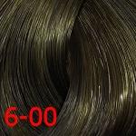 6-00 Темно-русый натуральный экстра