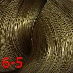 6-5 Темный русый золотистый