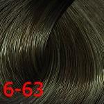 6-63 Тёмно русый шоколадный матовый