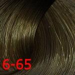 6-65 Тёмный русый шоколадный золотистый