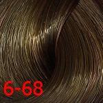 6-68 Темно-русый шоколадно-красный