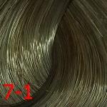 7-1 Средне-русый сандрэ