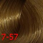 7-57 Средне-русый золотисто-медный