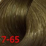 7-65 Средне-русый шоколадный золотистый