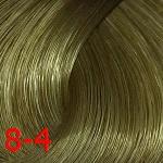 8-4 Светлый русый бежевый