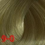 9-0 Блондин натуральный
