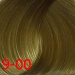 9-00 Блондин натуральный экстра