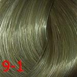 9-1 Блондин сандрэ