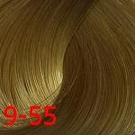 9-55 Блондин золотистый экстра