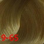 9-65 Блондин шоколадный золотистый