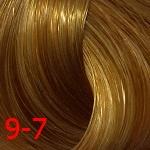 9-7 Блондин медный